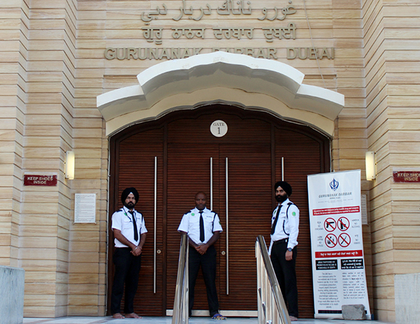 security guard companies in Dubai